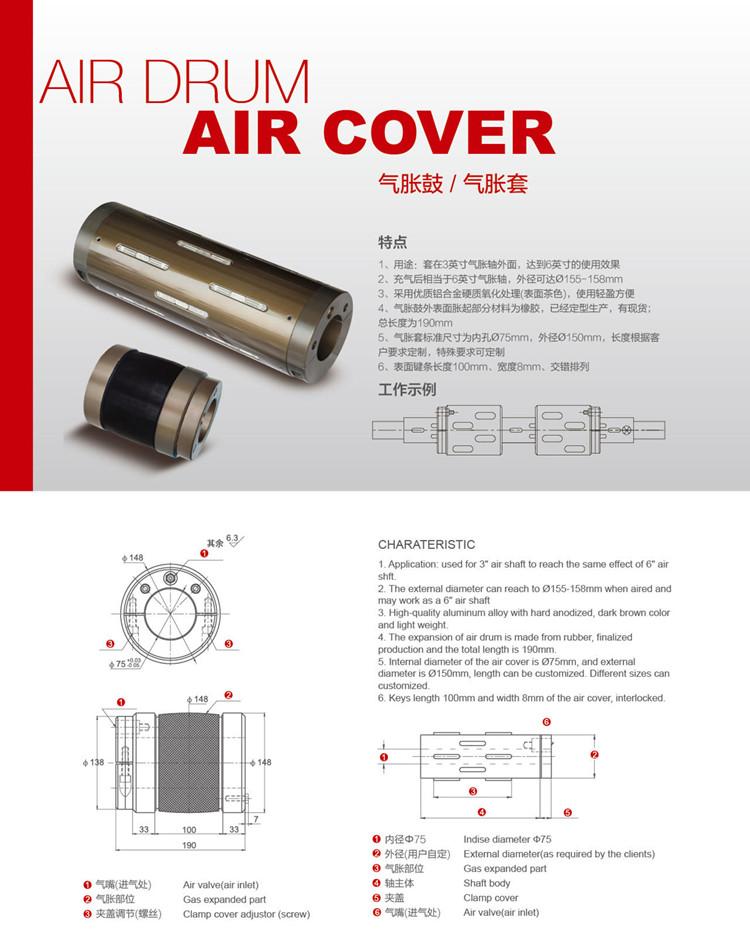 air adapter_750k.jpg