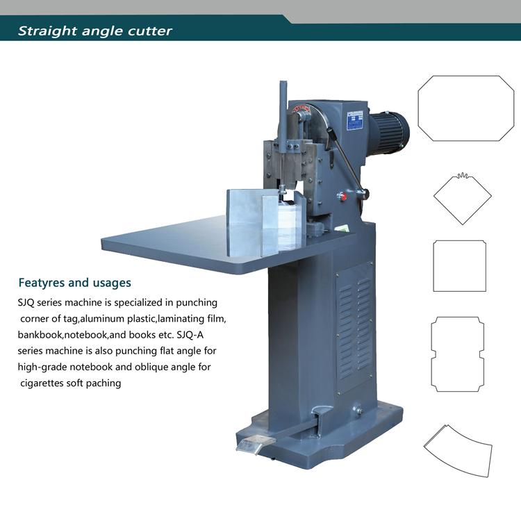 PJQ-100型平角切角机主图.jpg